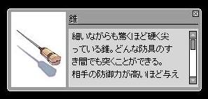 20070114032029.jpg