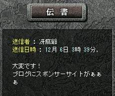 23-12-8-19.jpg