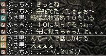 23-12-8-5.jpg