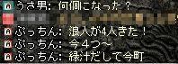 24-3-2-11.jpg