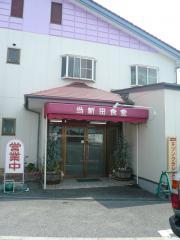 当新田食堂 2007・09・08