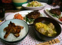 2007・09・17 夕食