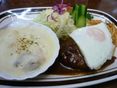洋食 いくた グラタンセットのハンバーグ 2007・09・21