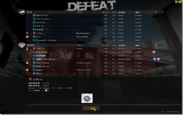 護衛118
