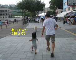 IMG_3879-3.jpg
