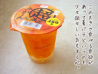 s-1107011 copy