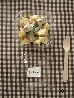 マスタードサラダ