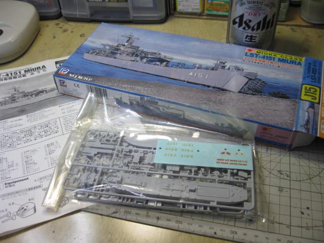 LST-4152 おじか の1
