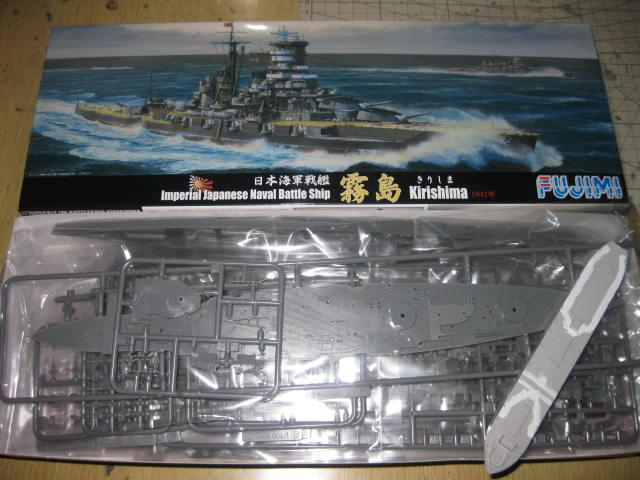 戦艦 霧島 だな・・・