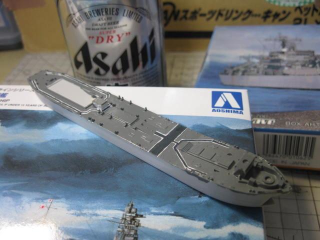 LST-4152 おじか の4