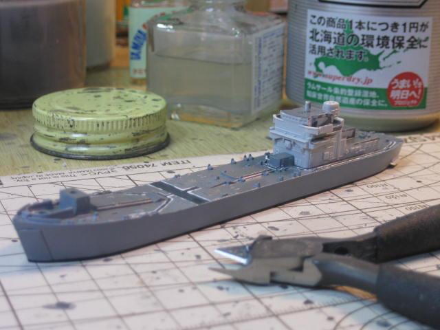 LST-4152 おじか の5