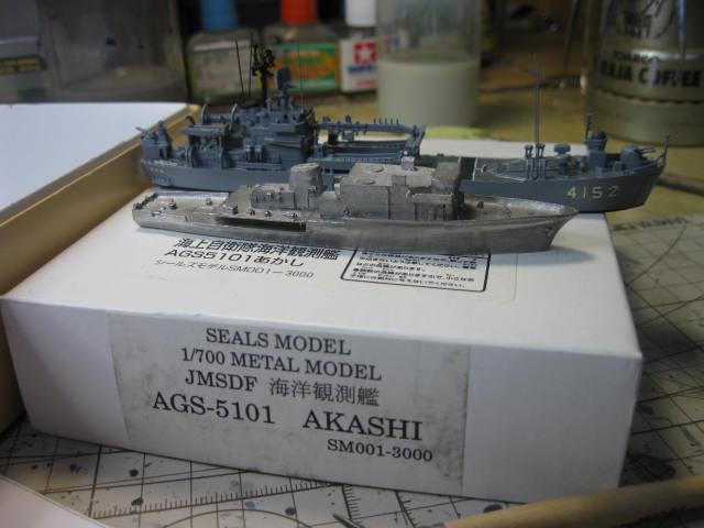 海洋観測艦あかしAGS5101の1