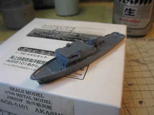 海洋観測艦あかしAGS5101の3