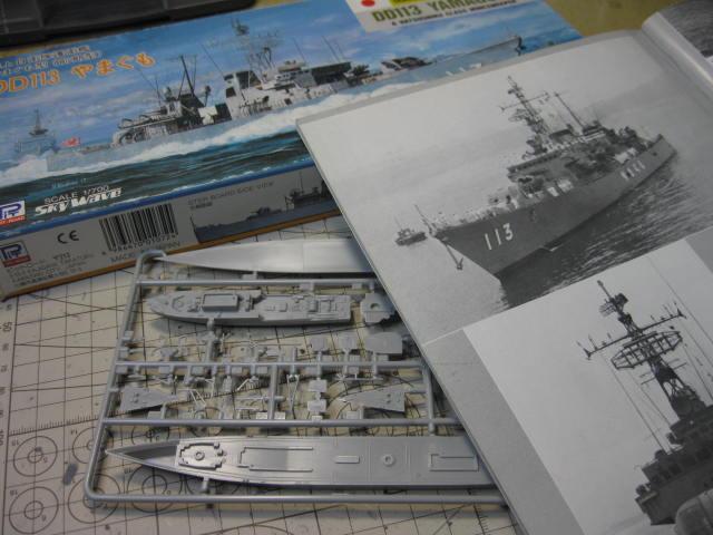 護衛艦やまぐもDD113 の1