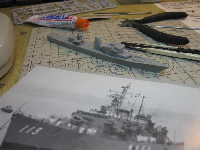 護衛艦やまぐもDD113 の2