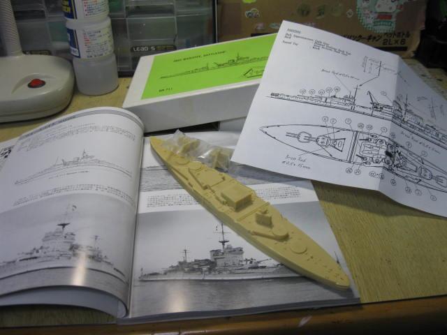 HMS WARSPITE  BR711