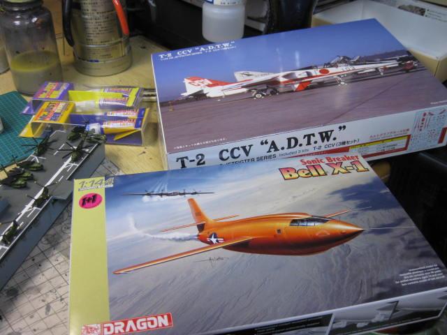 X-1とT-2CCV