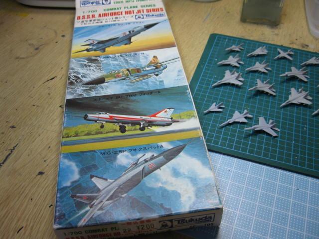 現用ロシア空軍機の3