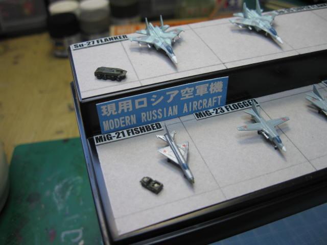 現用ロシア空軍機の13