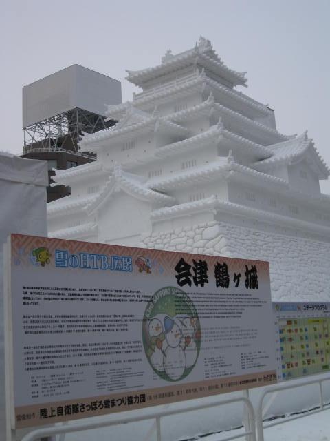札幌雪祭り2012の4