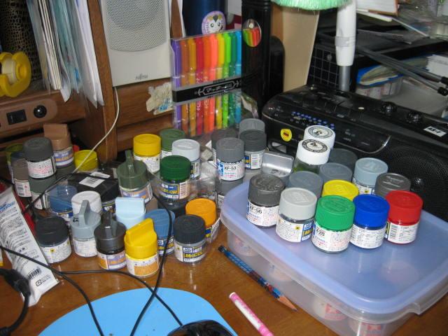 カラーの管理の1 2012