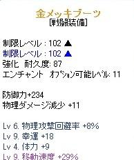 SPSCF0013.jpg