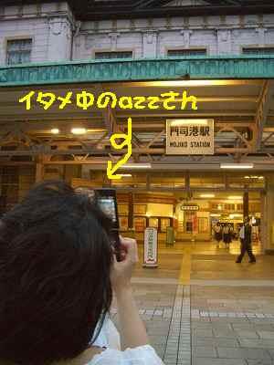 写真 2276