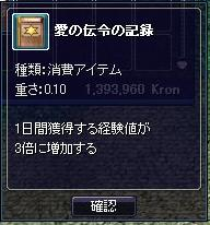 3倍(`・ω・´)