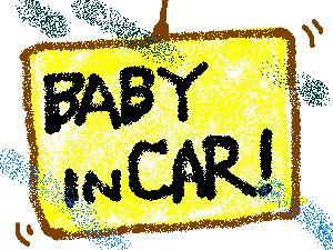 BabyInCar