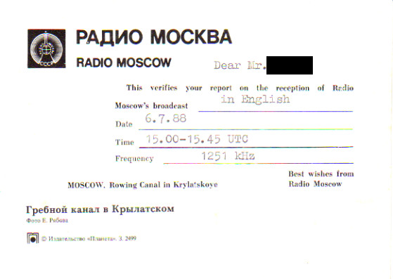 RADIO MOSCOW QSL Verification Card