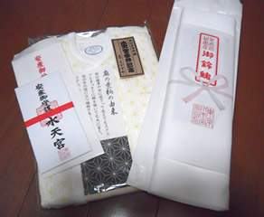 1020_inunohi_08.jpg