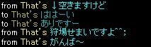 2011001Chiki_001.jpg