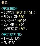 20110515himebou_000.jpg