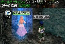 20110515himebou_001.jpg