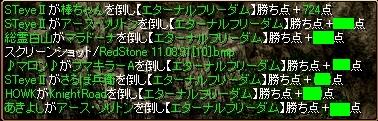 20110831GV_002_.jpg