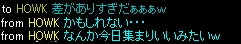 20110831GV_003.jpg