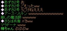 20110831GV_008.jpg