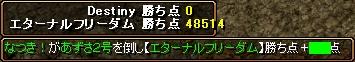 20110831GV_010_.jpg