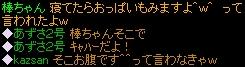 20110831GV_012.jpg