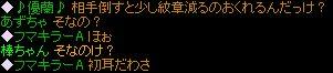 20110924Koujo_002.jpg