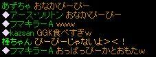 20110924Koujo_004.jpg