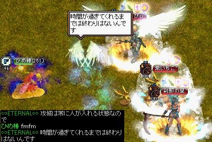 20111001Kojo_001.jpg