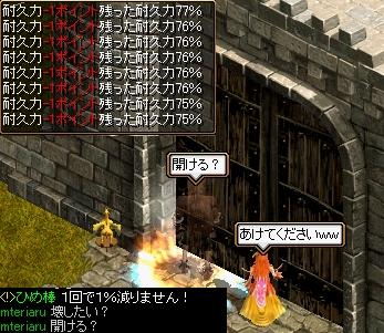 20111001Kojo_002.jpg
