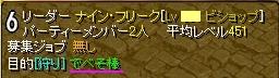 20111001PTname_001_.jpg