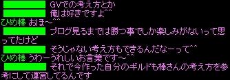 20111001Pota_005.jpg