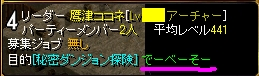 20111019Debe_001.jpg