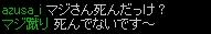 20111019Psen_006.jpg