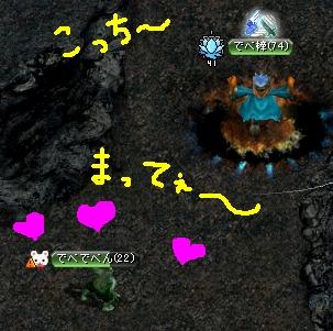 20111023Debe_005.jpg