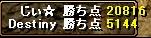 jii_002.jpg