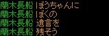 jii_003.jpg